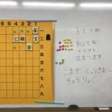 『「詰みの練習」3月5・8日レッスン』の画像