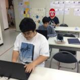 『【久留米】論文発表会に向けて活動スタート!』の画像