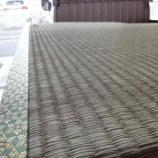 『西区本田にお住まいのお客様宅の畳の表替え〜』の画像