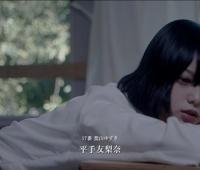 【欅坂46】「残酷な観客達」でエキセントリックMVキタ━━━(゚∀゚)━━━!!
