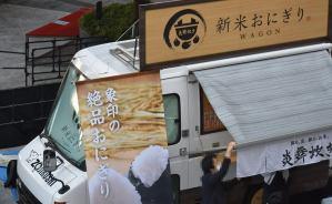イベントで使用中 象印のキッチンカー