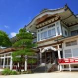 『JAL×はんつ遠藤コラボ企画【箱根編】1日め・ビーフカレー(ザ・フジヤ)』の画像