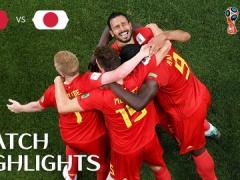 2018年W杯日本対ベルギー戦の試合前の海外の反応…