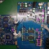 『アルパイン PXA−H701 DAコンバーターのオペアンプ・DAC交換手術』の画像