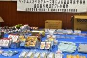 """【石川】万引した商品を自宅に1700点保管していたベトナム人男性3人を逮捕 母国発送のための""""配送センター""""か"""
