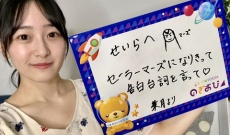 【画像】乃木坂46メンバーからの告白オーケーしちゃうかも・・・