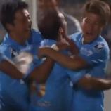 『横浜FC MFレドミ鮮やかなFKで2試合連続ゴール! MF渡邊一仁 J初ゴール創設20周年メモリアルゲームで勝利!!』の画像