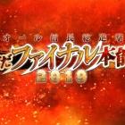 『FGO日記 イベント「オール信長総進撃 ぐだぐだファイナル本能寺2019」感想でござるッ!』の画像
