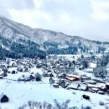『2019年1月 男の一人旅③世界遺産「白川郷」で日本文化に触れる』の画像