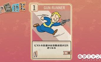 Fallout 76:Gun Runner(Agility)