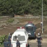 『【台風19号被害者】祖母の様子を見に行こうとした家族4人が車で川に転落し全員死亡』の画像