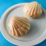 『第2702回 ふ ねの『貝殻もなか』と薯蕷製『たこぶね』』の画像