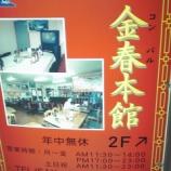『戸田市で「コンパル」といえば笹目コミュニティーセンターのことですが…』の画像