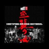 『【今日のBGM:063】edIT - Certified Air Raid Material (Full Album)』の画像