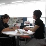 『助産師さんが起業!岡崎初の産後ケアセンター「ははのわ」開設へ。』の画像