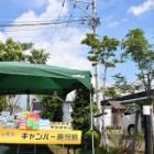 『関東でのアンコールフェア、鹿児島での新作発表会は本日が最終日です!!!!』の画像