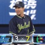 ヤクルト快勝でマジック「5」 山田哲人が5打点、清水がプロ野球新記録の48ホールド