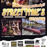 """『アメリカンな野外ストリートイベント""""STREET TIME'S""""が4月2日の10時からソラモで開催されるらしい【掲載依頼】』の画像"""