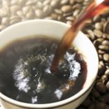 『ワイ意識高い系、真昼間からジャズを聞きながら挽き立てコーヒーを飲む』の画像