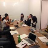 『高校生みらいミーティング06』の画像
