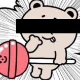 『違法コンテンツが流行るのは日本の怠慢。』の画像