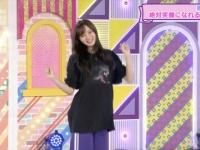 【乃木坂46】阪口珠美の電視台wwwwwwww