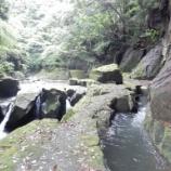 『いつか行きたい日本の名所 関吉の疎水溝』の画像