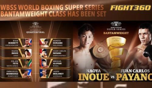 井上尚弥の初戦は元WBAスーパー王者パヤノ WBSSの組み合わせが決定(海外ボクシングファンの反応)