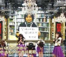 『つんく♂「℃-uteとか居て楽しかった」』の画像