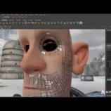 『【Maya LT】 オートデスク社より、紹介動画がUPされています』の画像