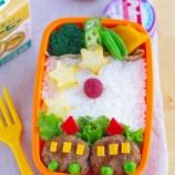 『お弁当作りのこだわり①子供と同じお弁当を常温で食べる』の画像