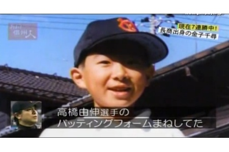 オリ金子(30)FA権取得 「今は全く考えていません」 alt=
