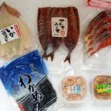 『ヤマコー片桐鮮魚店』の画像
