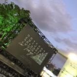 『【乃木坂46】本日の欅坂46ドーム公演に齋藤飛鳥の姿が!!!観覧していた有名人一覧がこちら!!!』の画像