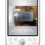 『店で下見、ネットで購入、ショールーミング』の画像