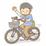 『【クリップアート】自転車に乗って手を振る男の子』の画像