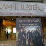 『Dream Theater(ドリームシアター)@日本武道館 ライブレポート2017』の画像