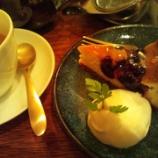 『ほっこり紅茶&ケーキタイム~【tea room mahisa (ティー ルーム マヒシャ)】@神戸・三宮』の画像