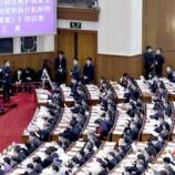 『【香港最新情報】「香港版国家安全法、全人代で通過」』の画像
