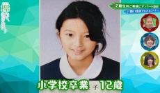 【欅坂46】関有美子さんの卒業アルバム写真がすごい!