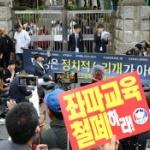 【韓国】ソウル市の高校で「反日」を生徒に強要!生徒らが学校を糾弾する記者会見 [海外]