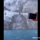 『【動画】ニュージーランドで火山島が噴火「観光客約100人と連絡取れず」』の画像