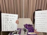 【乃木坂46】遠藤さくら、漢字が書けない模様wwwwwwww