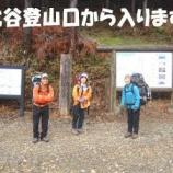 『祖母山で岩登り「コシカケ岩」「祖母山バットレス」』の画像