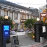 『GALERIE Bistroでアーティチョーク記念日』の画像