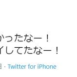 『【日向坂46】有吉弘行「やっぱり丹生凄かったなー!」』の画像