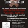 10/5 金 20:00~ トモトモクラブ CDリリース・ライブ!
