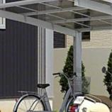 『サイクルポート』の画像