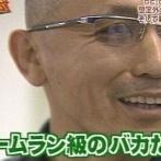 転売ヤーさん、店でターゲットのフィギュア(5900円)に100円の値札を貼ってレジに持っていくも店員にバレて逮捕