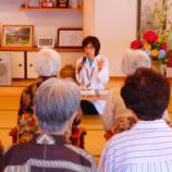 『出張健康教室(塩田町)』の画像
